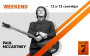 Weekend Paul Mccartney на «Радио 7»