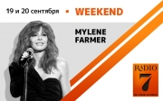 Weekend Mylène Farmer на «Радио 7»