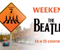 Weekend The Beatles