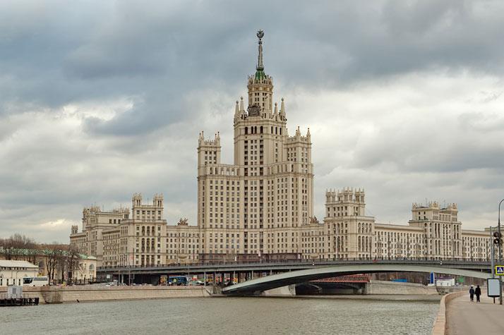 Радио 7 / на семи холмах / Россия Москва 104.7 FM ...